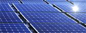 太陽光発電デベロップメント事業