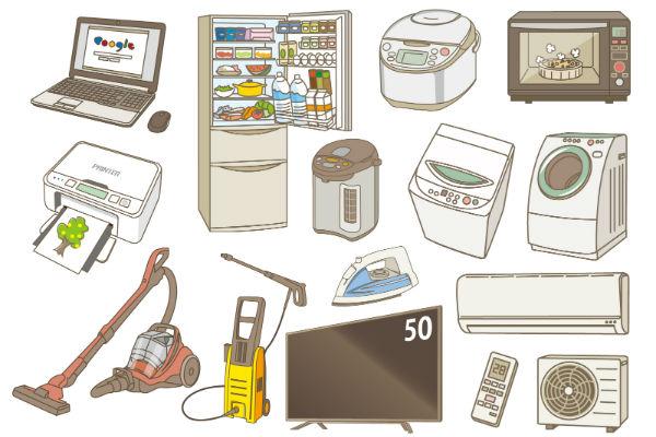 home-electronics02