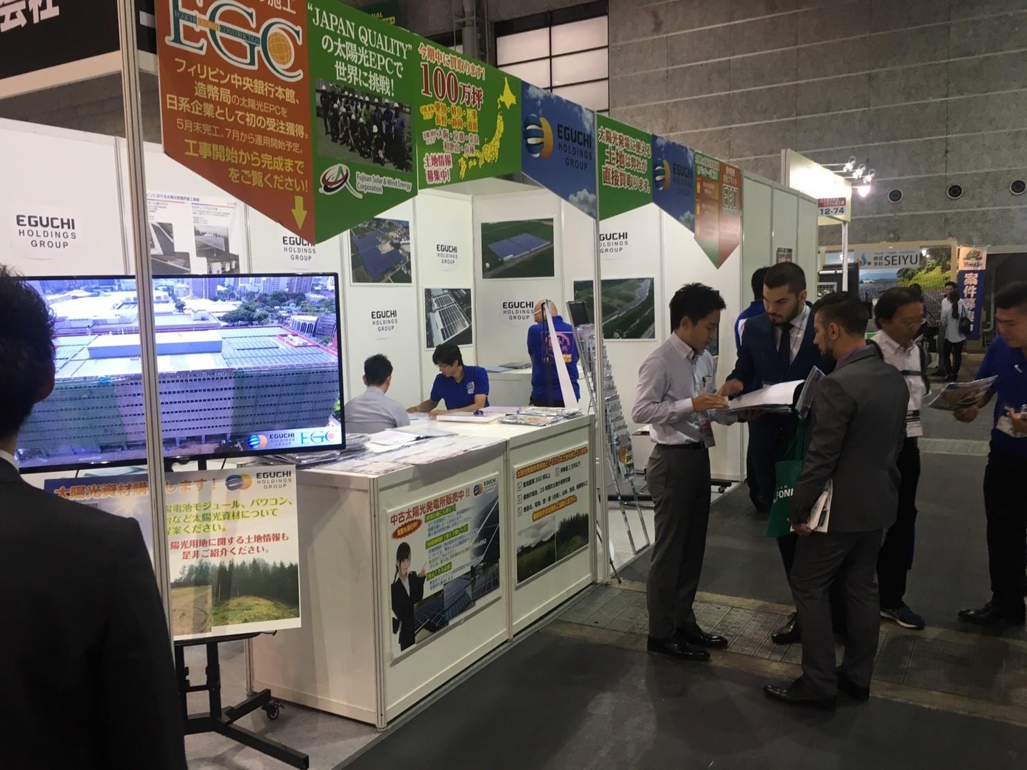 関西スマートエネルギーWeek展示会_170925_0018