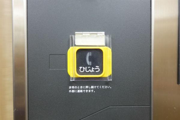 enelabo-elevator-stop03