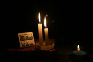 rolling-blackouts01