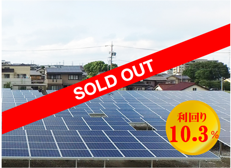 soldout 10.3