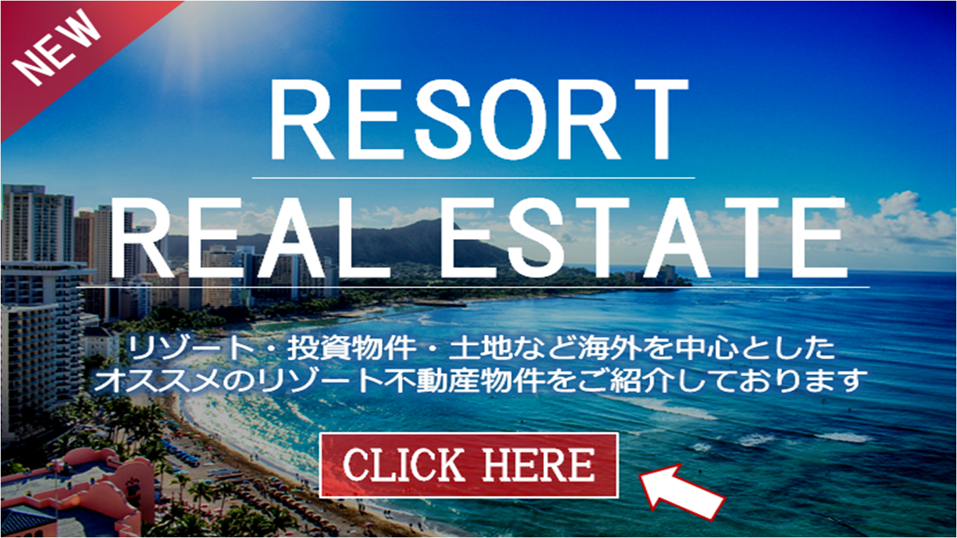 resort real estate
