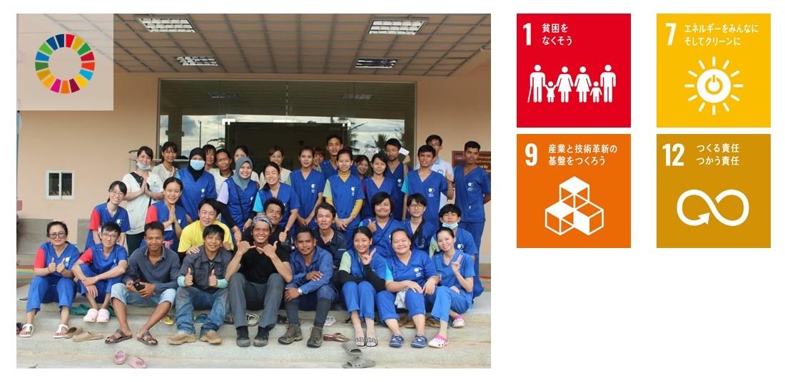 カンボジア・ジャパンハートこども医療センターへの太陽光発電所の寄贈