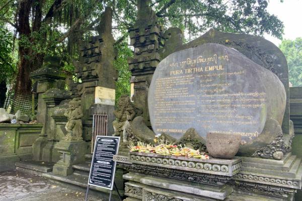バリ島:ティルタウンプル寺院