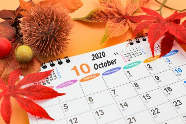 resolabo-ishigaki-autumn02